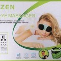 Izen_eye_massager