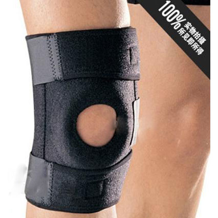 mountaineering-kneepad-power-brace-black-87