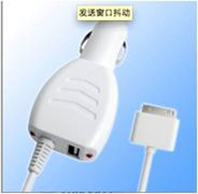 car charger iphone