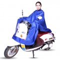Jas Hujan Motor Full Body Cover